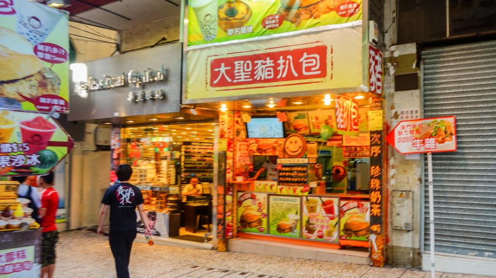 Macau - Boys over flowers milk tea shop shooting