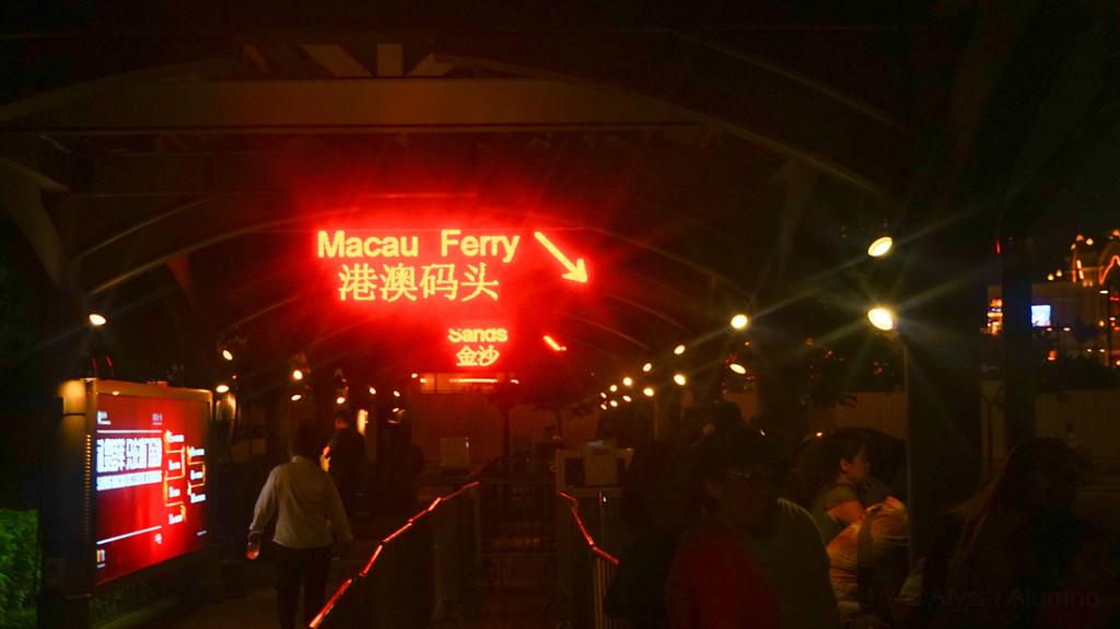 Macau - Ferry terminal