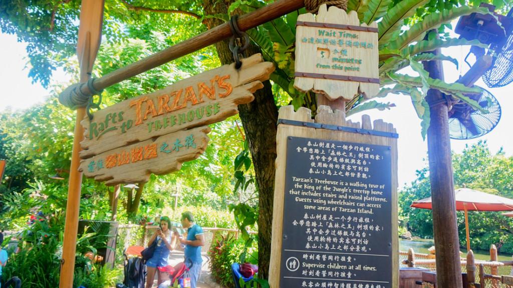 Tarzan Entrance